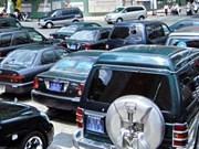 Suppression de 7.000 véhicules d'État