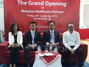 Un premier bureau de tourisme médical au Vietnam