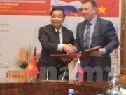 La Russie prévoit d'offrir 1.000 bourses d'études au Vietnam