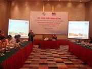 Les indications géographiques, une nécessité pour le Vietnam