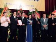 Hôpital d'amitié Vietnam-Allemagne : hôpital de catégorie spéciale