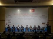 Le premier Forum économique Vietnam-R.de Corée