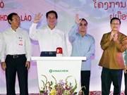 Le Vietnam a investi plus de 350 millions de dollars à l'étranger depuis janvier