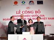 Artisanat : le Vietnam se dote d'un label national