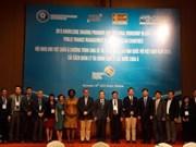 Partage d'expériences dans la gestion des finances publiques dans les pays asiatiques