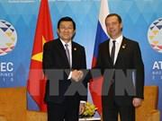 Le président du Vietnam rencontre le PM russe à Manille