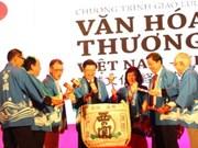 Echange culturel et commercial Vietnam-Japon
