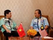Vietnam et Malaisie promeuvent leur partenariat stratégique