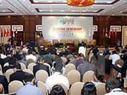 Clôture du 5e Congrès des Mers de l'Asie de l'Est
