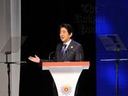 Le Japon et la R. de Corée soutiennent la création de la Communauté de l'ASEAN