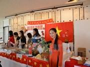 Charité : le Vietnam participe à la foire Bazaar de l'ONU 2015
