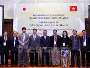 Symposium international sur l'instauration de la confiance en Asie