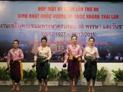 Célébration de la Fête nationale thaïlandaise à Ho Chi Minh-Ville