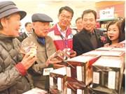 """Les produits """"Made in Vietnam"""" arrivent sur les marchés étrangers"""
