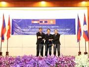 Développement du Triangle Cambodge-Laos-Vietnam