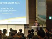 Vietnam Airlines livre des prestations solides sur le marché sud-coréen