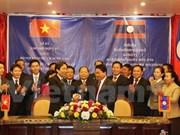 Coopération entre les ministères de l'Intérieur vietnamien et laotien