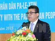 Journée de solidarité avec les Palestiniens à Hanoi