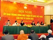 La 4e conférence du Comité central du FPV (8e exercice)