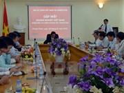 Rencontre des entreprises vietnamiennes au Cambodge