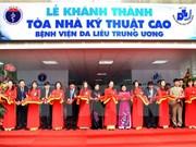 Inauguration de deux nouveaux établissements médicaux à Hanoi