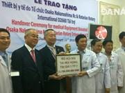 Dons d'équipements médicaux japonais à l'hôpital de Da Nang
