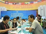 Forum d'entreprises Vietnam-Chine