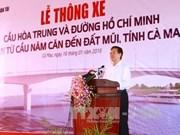 Ouverture au trafic du pont Hoà Trung et d'un tronçon de la route Ho Chi Minh