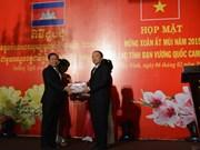 Tay Ninh resserre son amitié avec des provinces cambodgiennes
