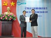 SHTP : remise de la licence d'investissement à un projet de 750 milliards de dongs