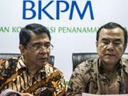 Indonésie : croissance des engagements d'investissement de 119% en janvier