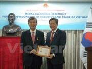 L'ancien secrétaire général du Centre ASEAN-R. de Corée à l'honneur