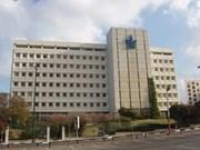 Remise de diplômes de master à 15 Vietnamiens en Israël