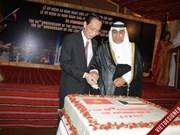 La Journée de l'indépendance du Koweït célébrée à Ho Chi Minh-Ville