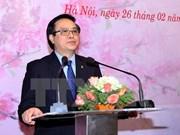 Le PCV souhaite promouvoir ses liens avec les partis politiques de par le monde