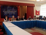 Célébration de la Journée de la Science de Russie à Hanoi