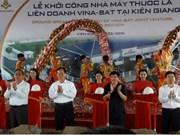 Kien Giang lance quatre projets importants