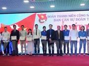 Célébration du 85ème anniversaire de l'Union de la jeunesse communiste Ho Chi Minh en Russie