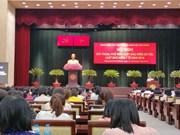 Ho Chi Minh-Ville accélère l'application des lois sur l'assurance sociale et l'assurance-santé