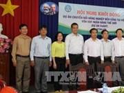 Agriculture : lancement d'un projet de VnSAT à Long An