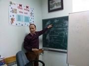 Le vietnamien enseigné à l'Université nationale de Kiev