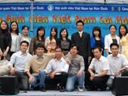 Les étudiants vietnamiens sont parmi les plus nombreux en R. de Corée
