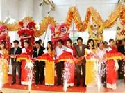 Inauguration de la Centrale hydroélectrique de Krông Nô 3 à Lâm Đông