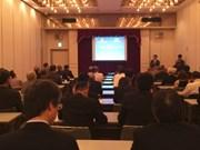 Vietnam-Japon : conférence sur la coopération scientifique et technologique