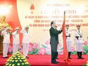 Le président décore l'état-major de la Sécurité publique