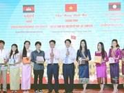 Échanges entre les jeunes des trois pays indochinois à Ho Chi Minh-Ville