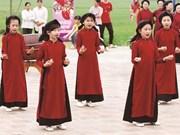 Phu Tho cherche à préserver son chant xoan