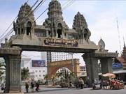 Félicitations aux Cambodgiens de Banteay Meanchey pour leur Nouvel An