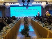 Dông Nai : les entreprises japonaises sondent les opportunités d'investissement