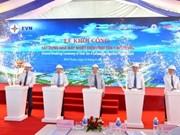 Mise en chantier du projet d'élargissement de la Centrale thermoélectrique Vinh Tân 4